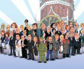 Игра Симулятор России