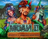 Игра Моаи дорога в царство мертвых