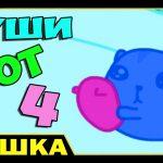 Игра Суши кот 4