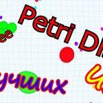 Игра Petri dish