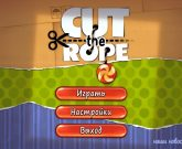 Игра Cut the Rope на компьютер
