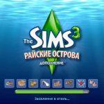 Игра Симс 3 райские острова