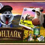 Игра Клондайк пропавшая экспедиция