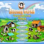 Игра Веселая ферма 1
