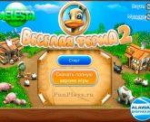 Игра Веселая ферма 2
