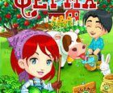 Игра Зеленая ферма