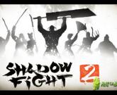 Игра Shadow Fight 0 целый ряд денег