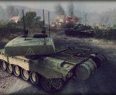 Игра Армата танк