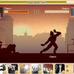 Игра Бой с тенью 3 на компьютер