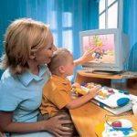 Игра Детские на компьютер