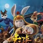 Игра Кунг фу кролик повелитель огня