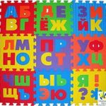 Игра  Азбука для детей