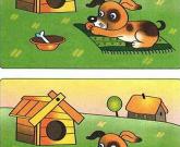 Игра Находить отличия на картинках