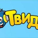 Игра Твиди