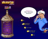 Игра Вопросы акинатора