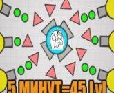 Игра Diep.io развитие