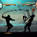Игра Shadow Fight 2 деньги