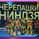 Игра Черепашки Ниндзя Никелодеон