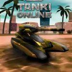 Игра Танки онлайн пушки
