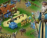 Игра Рыцари битва героев