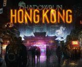 Игра Shadowrun hong kong