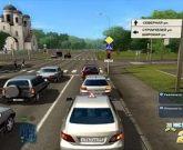 Игра Симулятор вождения машины по городу
