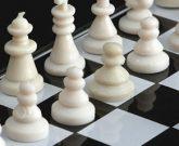 Игра Сложные шахматы