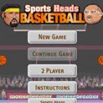 Игра Баскетбол на двоих