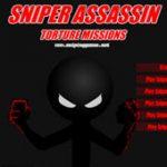 Игра Стрелялка: Ассасин Снайпер