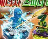 Игра Лего Ниндзя Го 2